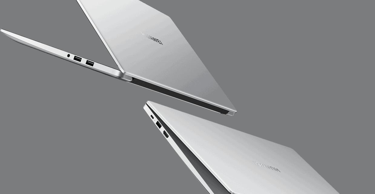 5 novih prenosnikov družine Huawei MateBook